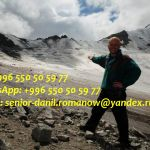 Туризм в Кыргызстане, путешествия, горы, трэки в Киргизии, гид, водитель, туры